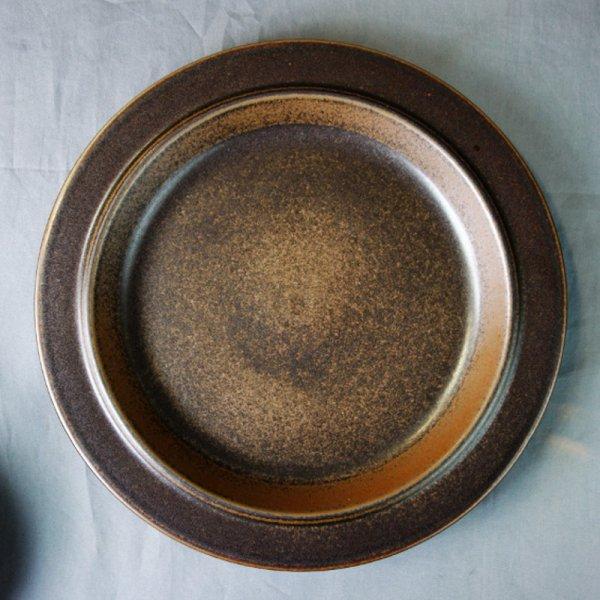 Ruska Plate