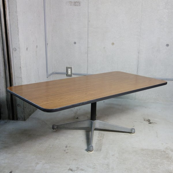 Eames Contract Base Rectangular Coffee Table