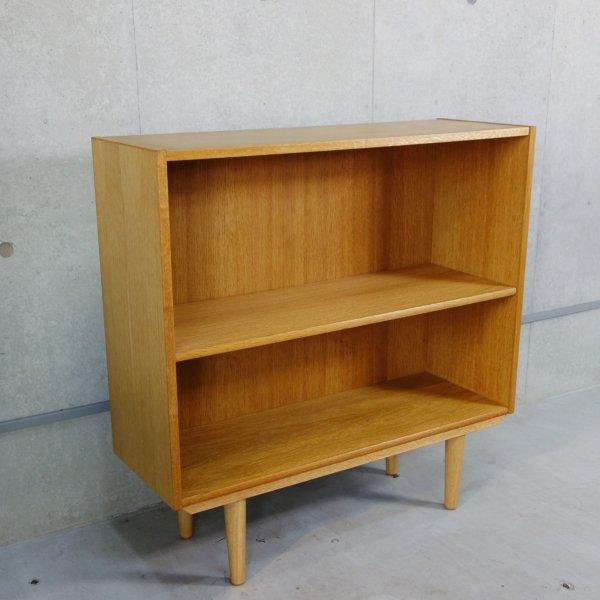 Scandinavian Bookshelf