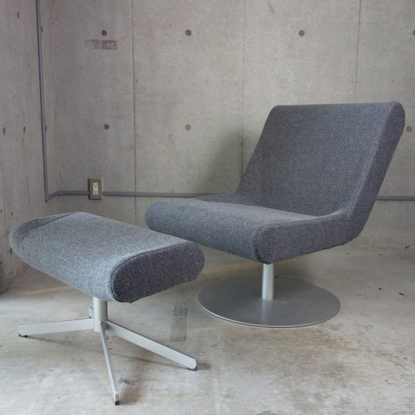 """Boomerang Plus"" Lounge Swivel Chair & Ottoman"