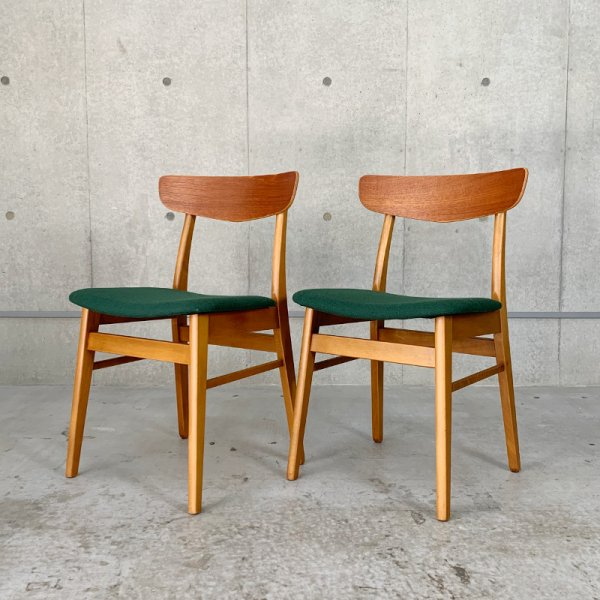 Scandinavian Dining Chair / Set of 2