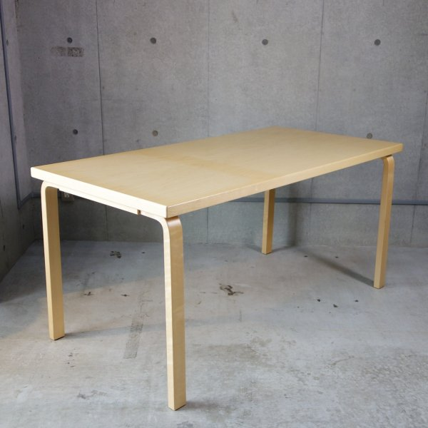81A Table (Used)
