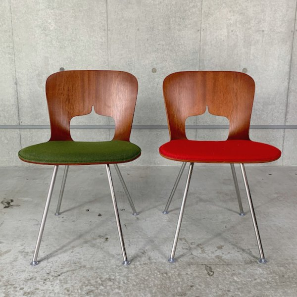 Shell Chair (T-3036SP-ST)