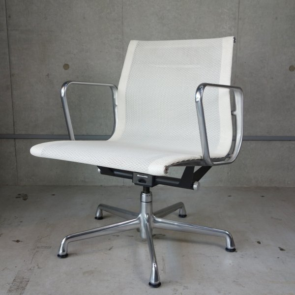 Aluminum Group Management Chair