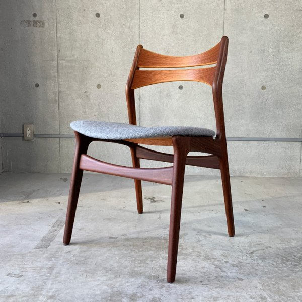 Model.310 Dining Chair