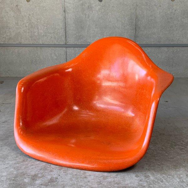 Arm Shell / Red Orange