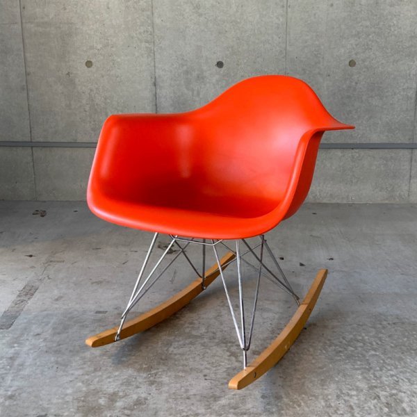 Eames Plastic Shell Arm Chair / RAR