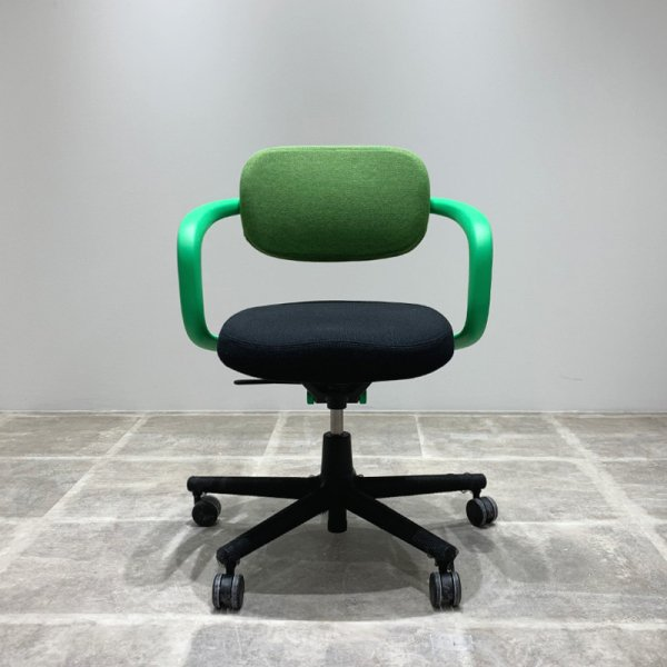 Allstar Task Chair