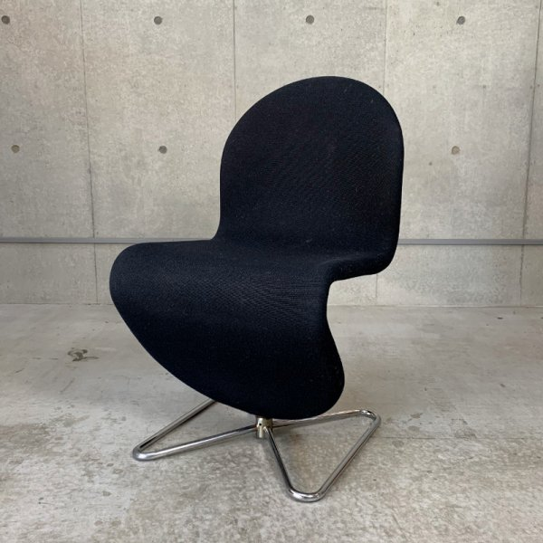 System 1-2-3 Easy Chair / Vintage