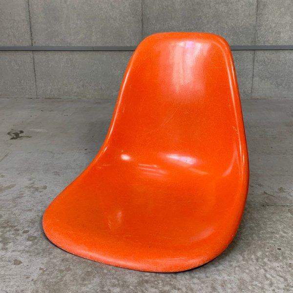 Side Shell / Red Orange