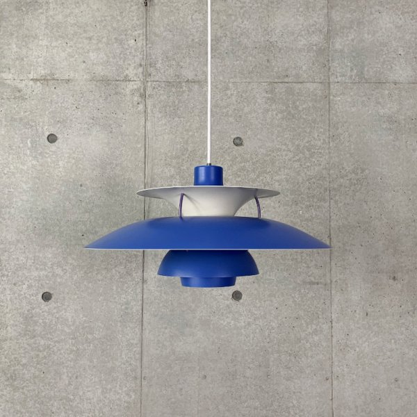 PH5 Pendant Light