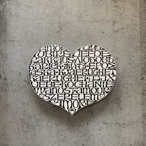 Metal Wall Relief / International Love Heart