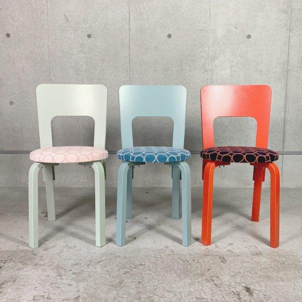 66 Chair / minä perhonen series 3