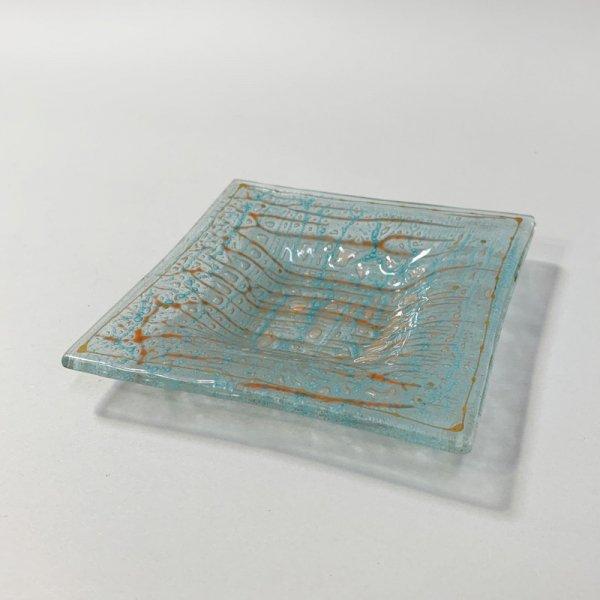 Higgins Glass / Ash Tray / #56