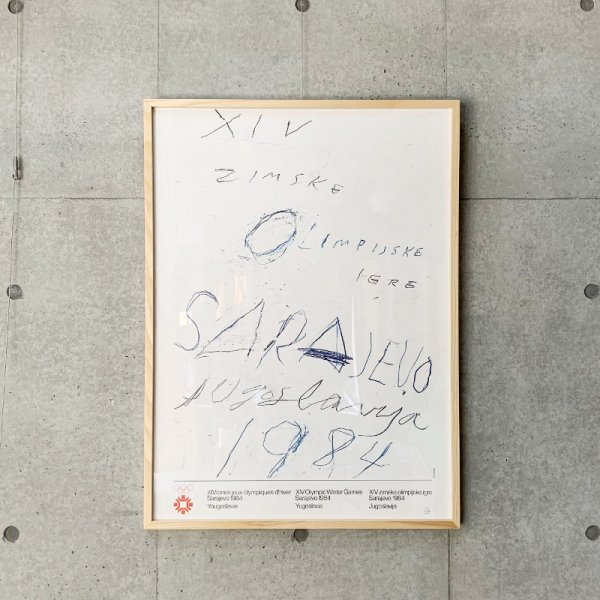 Cy Twombly 1984 Sarajevo Olympic Limited Edition