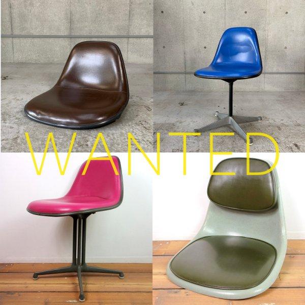 La Fonda / Secretarial Padded / Side Chair
