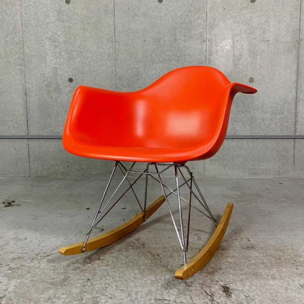 Eames Plastic Shell Arm Chair / RAR