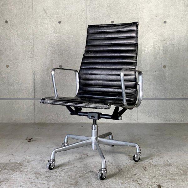 Aluminum Group Executive Chair
