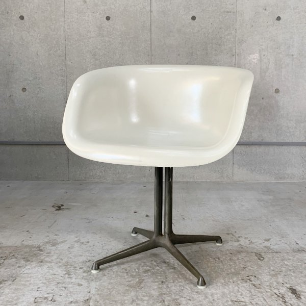 La Fonda Arm Chair