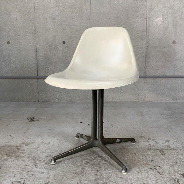 La Fonda Group Side Chair