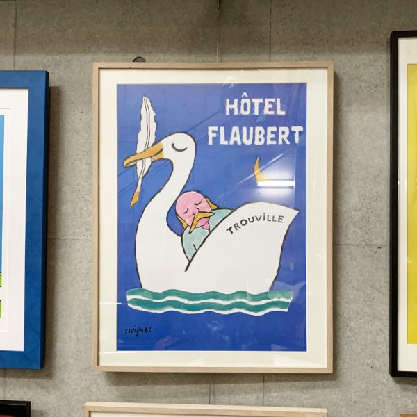 Raymond Savignac Poster / Hotel Flaubert 1999<img class='new_mark_img2' src='https://img.shop-pro.jp/img/new/icons47.gif' style='border:none;display:inline;margin:0px;padding:0px;width:auto;' />