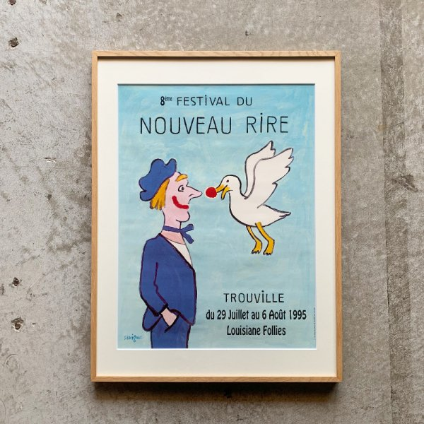 Raymond Savignac Poster / Festival Du Nouveau Rire 1992<img class='new_mark_img2' src='https://img.shop-pro.jp/img/new/icons47.gif' style='border:none;display:inline;margin:0px;padding:0px;width:auto;' />