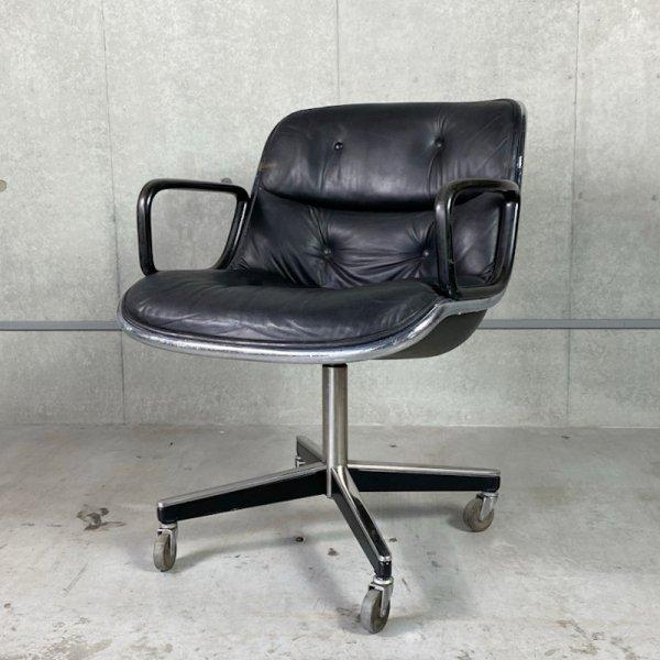 1258 Swivel Arm Chair