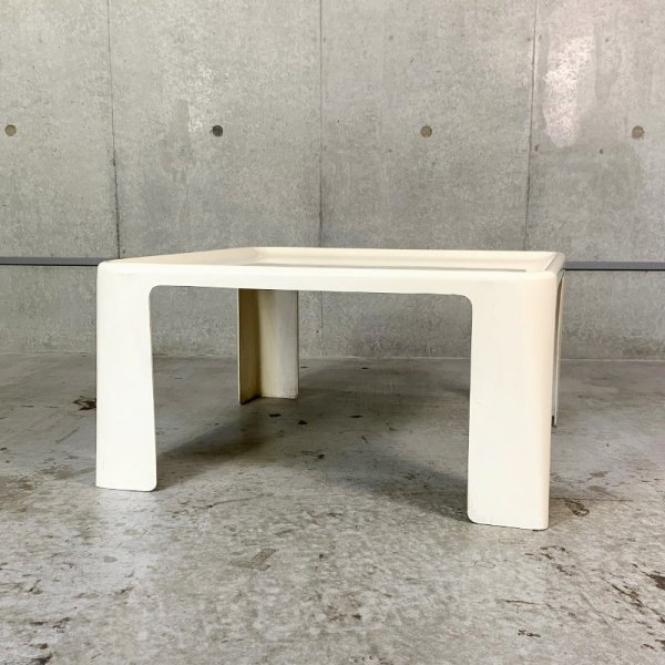 Amanta Lounge Table