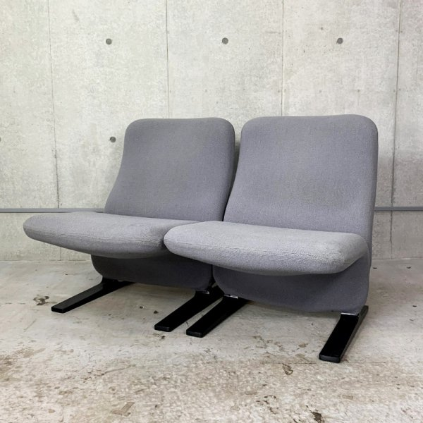 F780 Concorde Chair