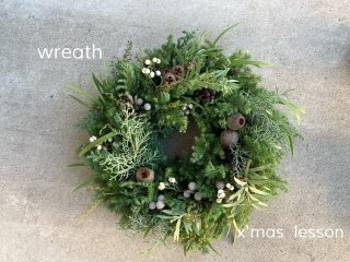 <img class='new_mark_img1' src='https://img.shop-pro.jp/img/new/icons1.gif' style='border:none;display:inline;margin:0px;padding:0px;width:auto;' />11月handmade kit  (Xmas wreath)