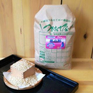 特別栽培米【29年産】<br/>岐阜県産 銀の朏 5kg