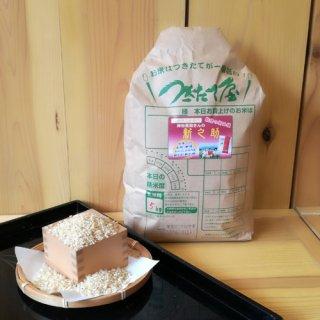 特別栽培米 【29年産】<br />神田農園 新潟県産 新之助 5kg