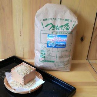 【29年産】 <br/>新潟県魚沼十日町コシヒカリ 5kg