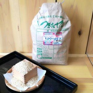 農薬・化学肥料不使用【30年産・新米】<br>長野県産<br>おぎわらふぁーむ<br>ミルキークイン 5kg