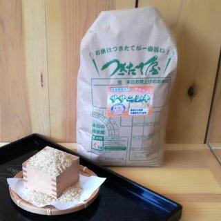 特別栽培米【29年産】宮城県産 ササニシキ環境保全米 5kg