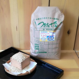 特別栽培米【29年産】高柳営農集団 埼玉県産ミルキークイン 5kg