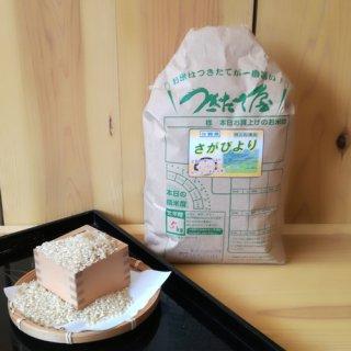 【29年産】佐賀県産 さがびより 5kg