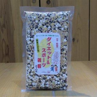 天然サプリ・雑穀米(スポーツ雑穀) 210g