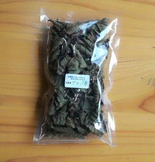 血糖値が気になったら、グァバ茶・農薬不使用ノンカフェイン【和歌山紀の川産】120g (煮出し方レシピプレゼント)