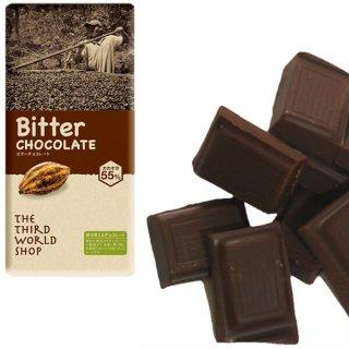 ビターチョコレート<br>(フェアトレードチョコ)