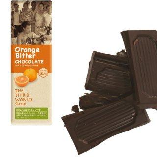 ミニチョコ オレンジビター<br>(フェアトレードチョコ)