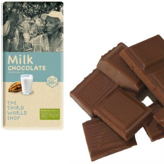 ミルクチョコレート<br>(フェアトレードチョコ)