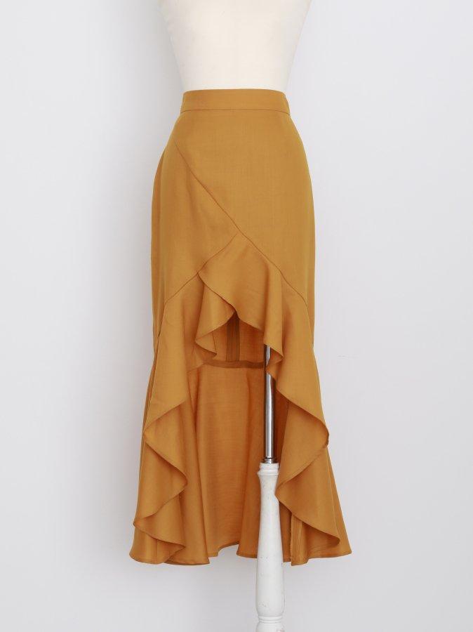 Slope-hem Flare Skirt