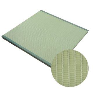 洗える畳『洗畳』 縁つき 防水タイプ