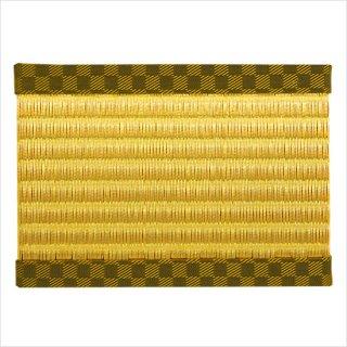 金の畳 ミニ畳 角型 小サイズ