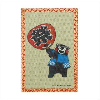 畳の絵葉書 くまモン(祭り) 1枚