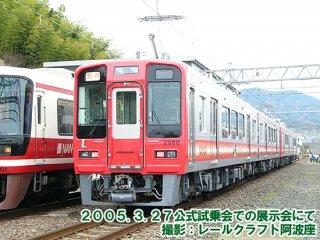 RCA-K004d 南海2300系2両編成キット(コスモス編成)