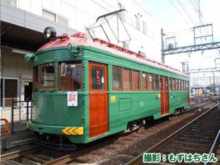 RCA-K008a 阪堺電軌モ161形(現行阪堺色・前面広告枠あり)