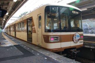 RCA-K018 北神急行7000系未更新車6両編成キット