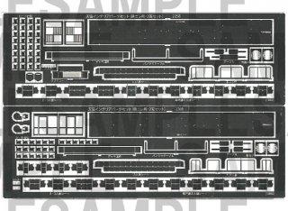 RCA-P097 南海天空インテリアパーツセット(鉄コレ用・2両セット)